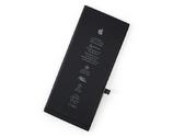 iPhone 7 Plus Akku
