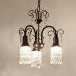 シャンデリア ランプ 3灯 ミニ ブラック エレガント クリアガラス アイアン ゴージャス 725040