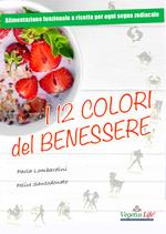 I 12 Colori del Benessere