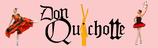 Eintrittskarte für Don Quichotte TEIL 1