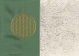 Energiekissen Mintgrün + Baumwollplüsch