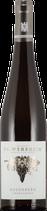 Dr. Wehrheim Birkweiler Rosenberg Chardonnay trocken 2016