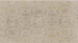 33x60cm Baikal Bege Decorado Gres Porcellanato