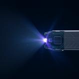Schlüsselbundleuchte mit UV-LED / via USB-aufladbar