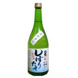 【クール便対象商品】天鷹 吟醸しぼりたて生酒 720ml【限定】
