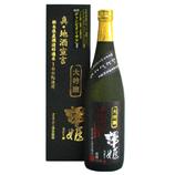 澤姫 大吟醸 真・地酒宣言 720ml