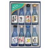 栃木地酒紀行アロマぼとる8本飲み比べセット 180ml