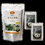 モリンガ茶 ギフトセット
