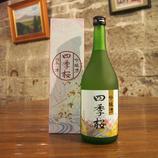 四季桜 吟醸酒 日本の酒 720ml