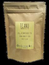 100g Assam Black Tea - Spring Harvest 2016 (First Flush)