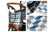 Wickeltasche / Kinderwagentasche: Rautenmuster (Blau, Grau, Weiß)