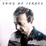 Alyosha Ryabinov, Song of Israel