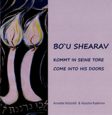 Alyosha Ryabinov, Bo'u Shearav