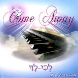 Alyosha Ryabinov, Come Away