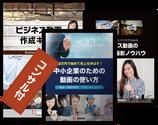 ビジネス動画作成キット・コンプリートセット