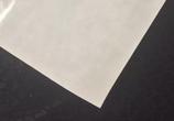【医療特許取得】超薄3Dボディジュエル製作用シート  A4サイズ