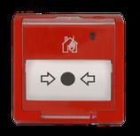 Извещатель пожарный ИПР 513-3М ручной