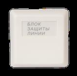 Блок защиты линии БЗЛ-01 (БЗЛ-01)