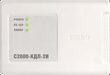 Контроллер двухпроводной линии с гальванической развязкой (С2000-КДЛ-2И)