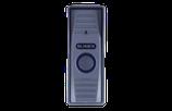 Панель для видеодомофона накладная наружная ML-15HR Серый (ML-15HR Серый)
