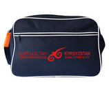 SAC MESSENGER Kyrghyzstan Airlines