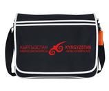 SAC CABINE Kyrghyzstan Airlines