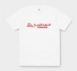 T-SHIRT TUNISAIR TUNISIE