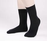 Living Crafts Business-Socken 241, 2er Pack schwarz