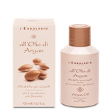 Olio per capelli con Olio di Argan - L'Erbolario
