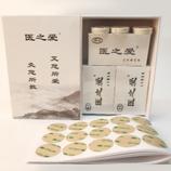 Moxa-Kit Standard Nachfüllung