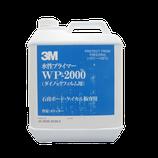 3M™ Primer WP-2000