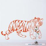 Animales - Tigre