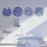 Arte - Texto escritura Árabe 2