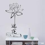 Arte - Flor de loto oriental