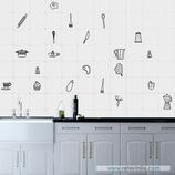 Azulejos - Utensilios de cocina con alimentos