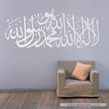 Arte - Texto escritura Árabe