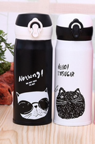 Cat Thermal Bottle