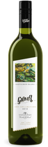Grover Art Collection Sauvignon Blanc, trocken