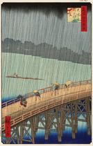 Bridge Ohashi and Atake in Sudden Shower