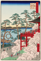 Ueno Kiyomizudou Shinobazunoike