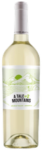A Tail of 2 Mountains - Sweet Muscat