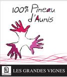 2018 100% Pineau d'Aunis