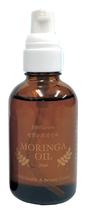 100%Pureモリンガオイル(60ml)非遺伝子組換種・無農薬・化学肥料不使用