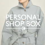 PERSONAL SHOP BOX
