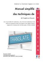 Formation  individuelle pour apprendre à traduire de l'anglais au français,  Á L'ECRIT