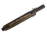 ТУБУС AQUATIC D=110 мм (с 1 карманом)