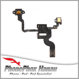 4S Power Sensor Flex