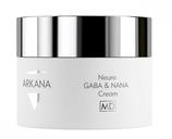 Neuro Gaba & Nana Cream