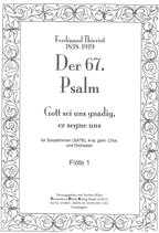 M-50193-091-3