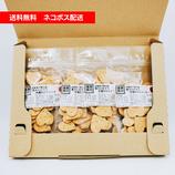 林檎おからクッキー 50g【4袋セットで1袋お得】